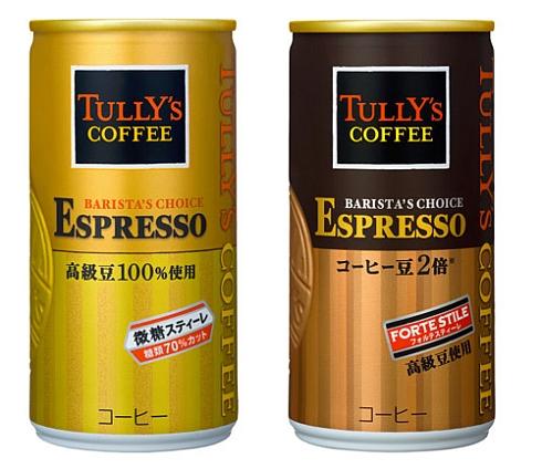 一番おいしいブラック缶コーヒーはタリーズだと思っていたけど、ある事を知って幻滅しました